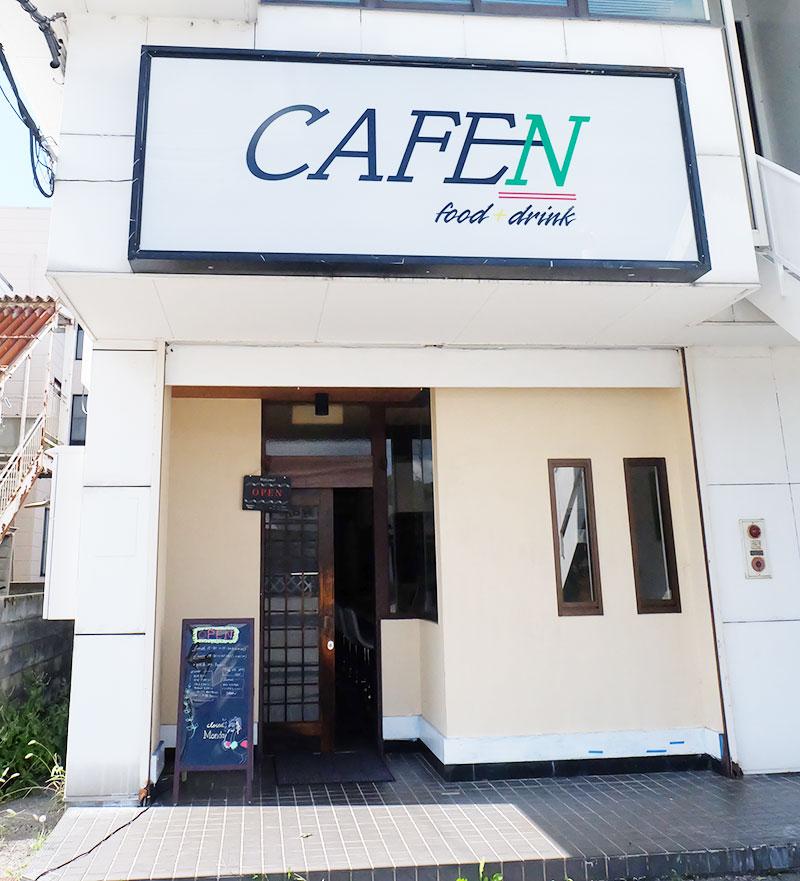 外観写真【cafe N】