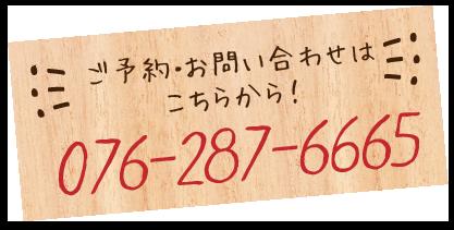 ご予約・お問い合わせ【CAFE N】
